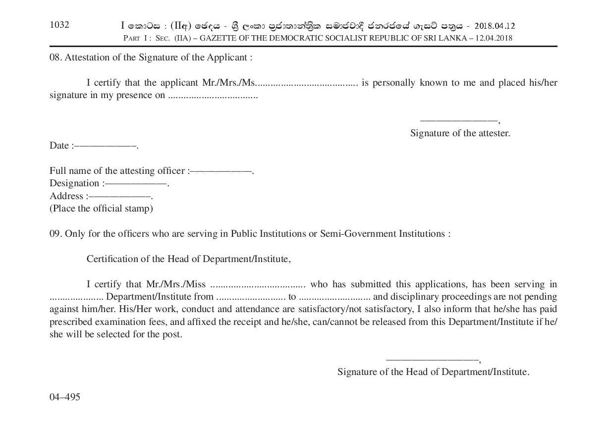 Sliit Medical Oficer Nurse Government Gazette – Wonderful