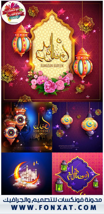 Ramadan Kareem Religion Celebration Decorative Illustration