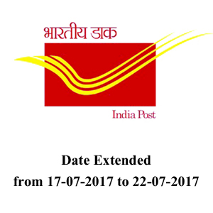 India Post | Recruitment | Extention of Date | 2017
