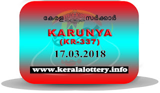 keralalottery.info, 17 march 2018 result karunya kr.337 today, kerala lottery result 17.3.2018, kerala lottery result 17-03-2018, karunya lottery kr 337 results 17-03-2018, karunya lottery kr 337, live karunya lottery kr-337, karunya lottery, kerala lottery today result karunya, karunya lottery (kr-337) 17/03/2018, kr337, 17.3.2018, kr 337, 17.3.18, karunya lottery kr337, karunya lottery 17.3.2018, kerala lottery 17.3.2018, kerala lottery result 17-3-2018, kerala lottery result 17-03-2018, kerala lottery result karunya, karunya lottery result today, karunya lottery kr337, 17-3-2018-kr-337-karunya-lottery-result-today-kerala-lottery-results, keralagovernment, result, gov.in, picture, image, images, pics, pictures kerala lottery, kl result, yesterday lottery results, lotteries results, keralalotteries, kerala lottery, keralalotteryresult, kerala lottery result, kerala lottery result live, kerala lottery today, kerala lottery result today, kerala lottery results today, today kerala lottery result, karunya lottery results, kerala lottery result today karunya, karunya lottery result, kerala lottery result karunya today, kerala lottery karunya today result, karunya kerala lottery result, today karunya lottery result, karunya lottery today result, karunya lottery results today, today kerala lottery result karunya, kerala lottery results today karunya, karunya lottery today, today lottery result karunya, karunya lottery result today, kerala lottery result live, kerala lottery bumper result, kerala lottery result yesterday, kerala lottery result today, kerala online lottery results, kerala lottery draw, kerala lottery results, kerala state lottery today, kerala lottare, kerala lottery result, lottery today, kerala lottery today draw result, kerala lottery online purchase, kerala lottery online buy, buy kerala lottery online