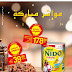 Catalogue Carrefour Maroc Du 18 Avril Au 1 Mai 2019