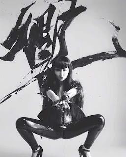 Japanese mistress dominatrix Hibiki holding a samurai sword, femdom art