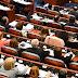 Στην Εφημερίδα της Κυβερνήσεως των Σκοπίων οι συνταγματικές τροπολογίες και ο εφαρμοστικός συνταγματικός Νόμος