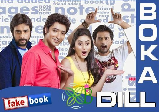 Boka Dil from Fakebook Bengali Movie
