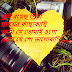 Bangla Valobasher kobita And best love shayari or love sms for all you guis