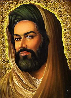 Kisah Cinta Ali Bin Abi Thalib  Fatimah AzZahra 8