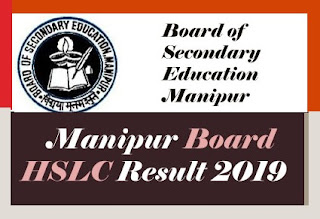 Manipur Matric Result 2019, Manipur Board 10th Result 2019, Manipur Class 10th Result 2019