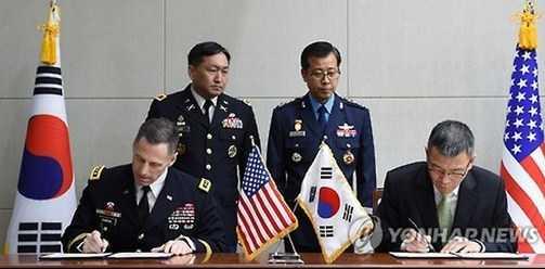 Korea Selatan dan AS Mulai Membahas Sistem Pertahanan Udara THAAD
