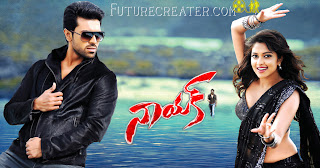 Naayak review, boxoffice collection report