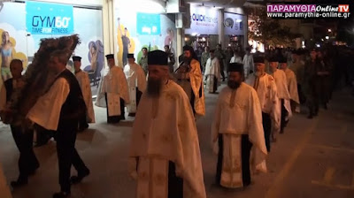 Παραμυθιά: Το διήμερο πρόγραμμα εορτασμού της ανακομιδής των Iερών Λειψάνων του Αγίου Δονάτου του Θαυματουργού