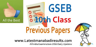 Gujarat Board 10th Question Papers 2016, 2015, 2014, 2013 (Latest) Social, Science Model Papers 2016, GSEB 10 Science Technology 2015 Question Papers
