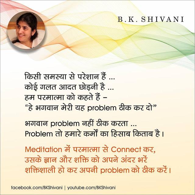 BK Shivani new thoughts in hindi