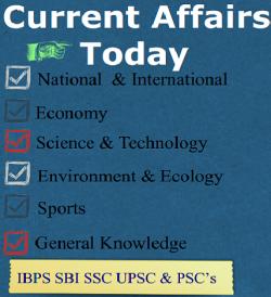 IBPS Exam guru Android App