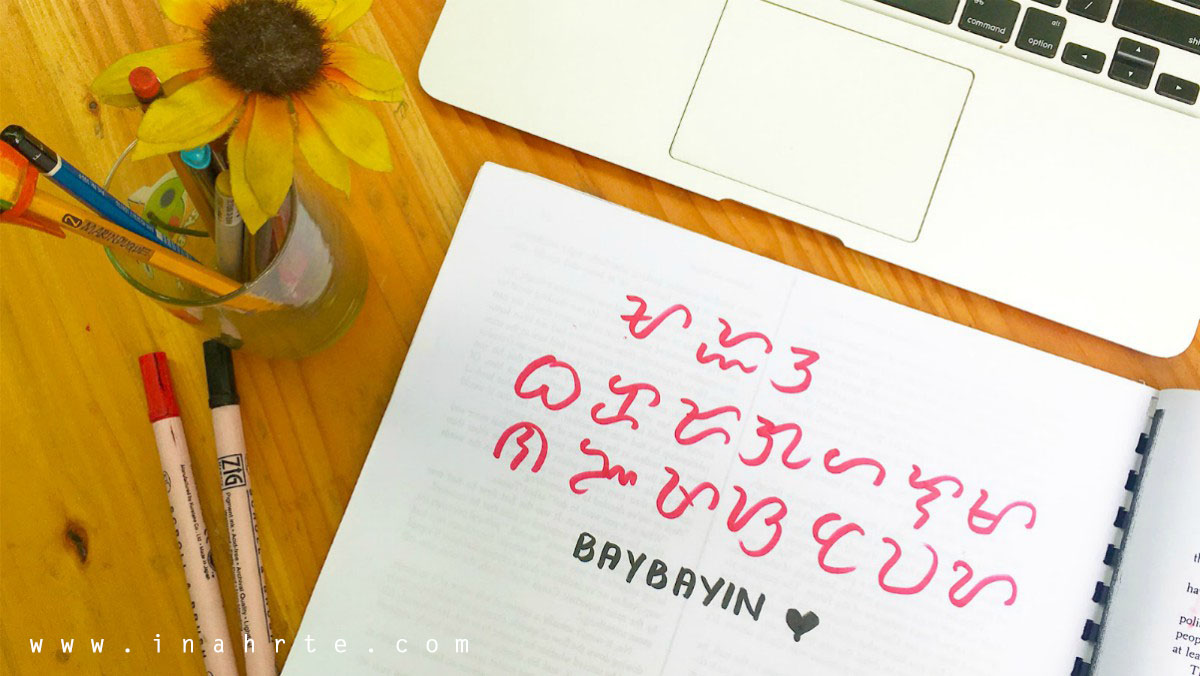 Baybayin Tutorial Flat Lay