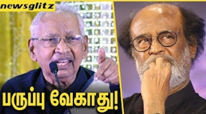Veeramani Speech against Rajinikanth