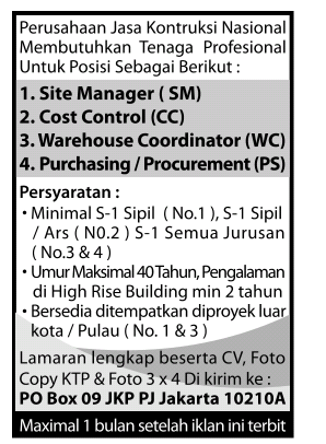 Lowongan Kerja Lampung Maret 2013 Terbaru Situs Loker Lampung Terbaru Hari Ini September 2016 Lowongan Kerja S1 Riau Thomas Dwswebservices