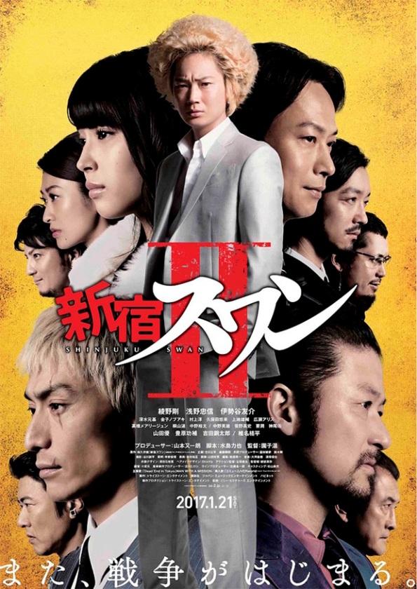 Sinopsis Shinjuku Swan II (2017) - Film Jepang