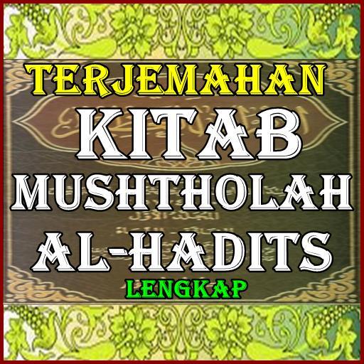 Terjemah Mustholah Hadits