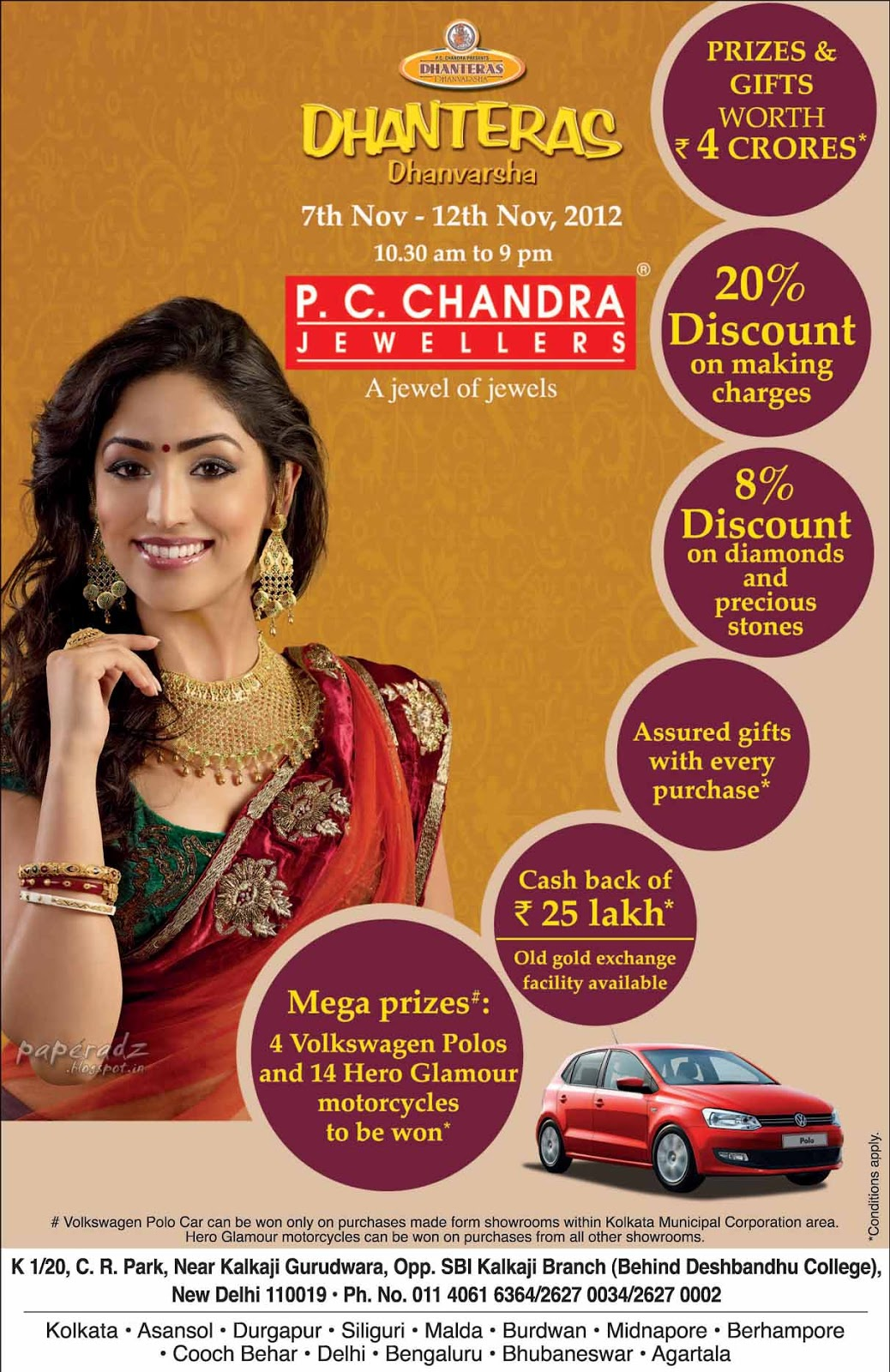 PC chandra jewellers advertisements | NEWS PAPER ADVERTISEMENTS