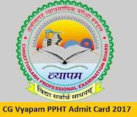 CG Vyapam PPHT Admit Card 2017