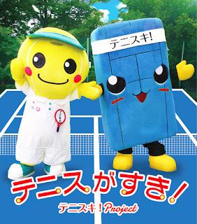 http://www.yurugp.jp/vote/detail.php?id=00003263