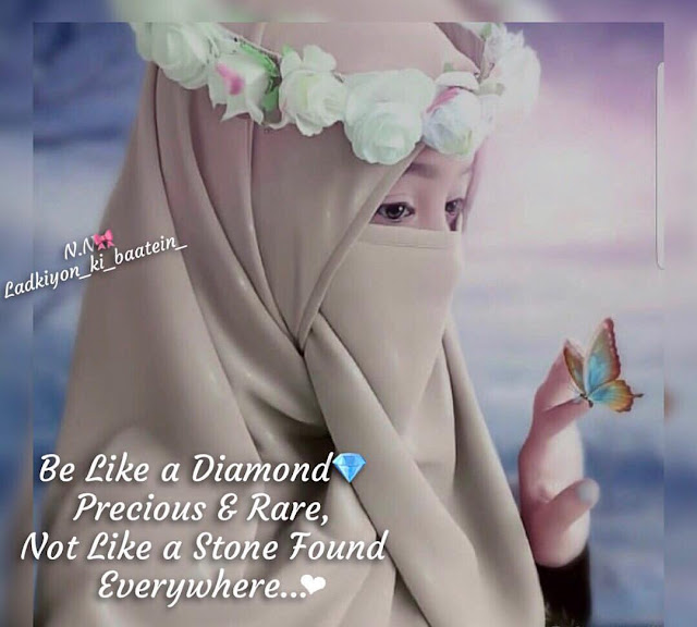 Be Like a Diamond Quotes