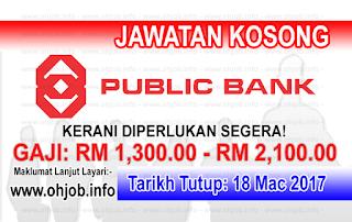 Jawatan Kerja Kosong Public Bank Berhad logo www.ohjob.info mac 2017