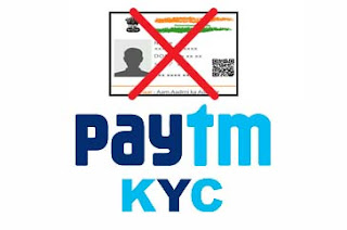 How To Done KYC In Paytm Without Aadhar Card In Hindi