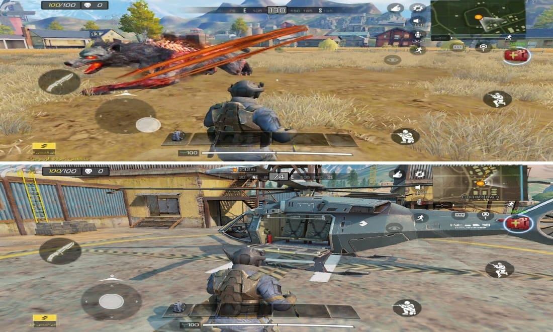 فين اجد مكان المروحية Call of Duty Mobile على الخريطة واين مكان الوحش الذئب