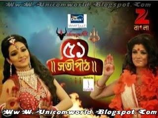 Star Jalsha Serial Kanamachi Mp3 Song Download