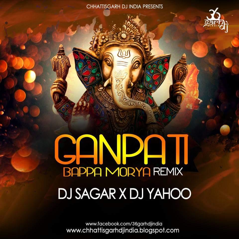 Bhagwa Rang Dj: DJ SAGAR KANKER