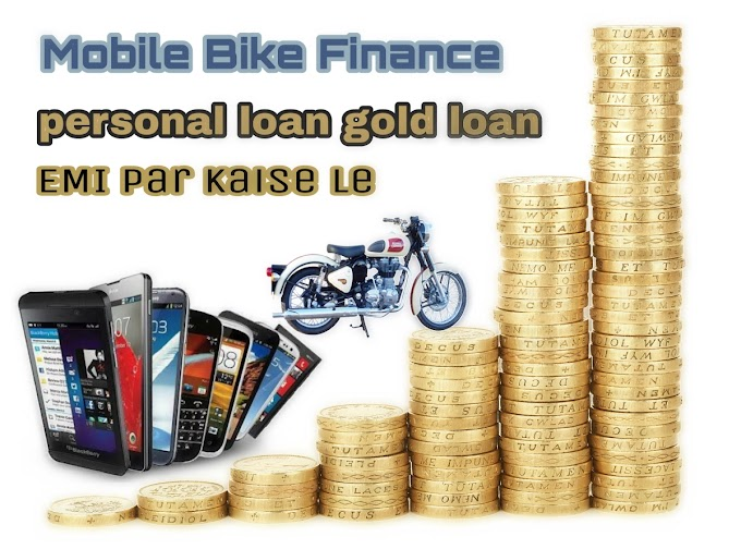 How To Finance Mobile Phone & Bike | Gold Personal Loans Kaise Le