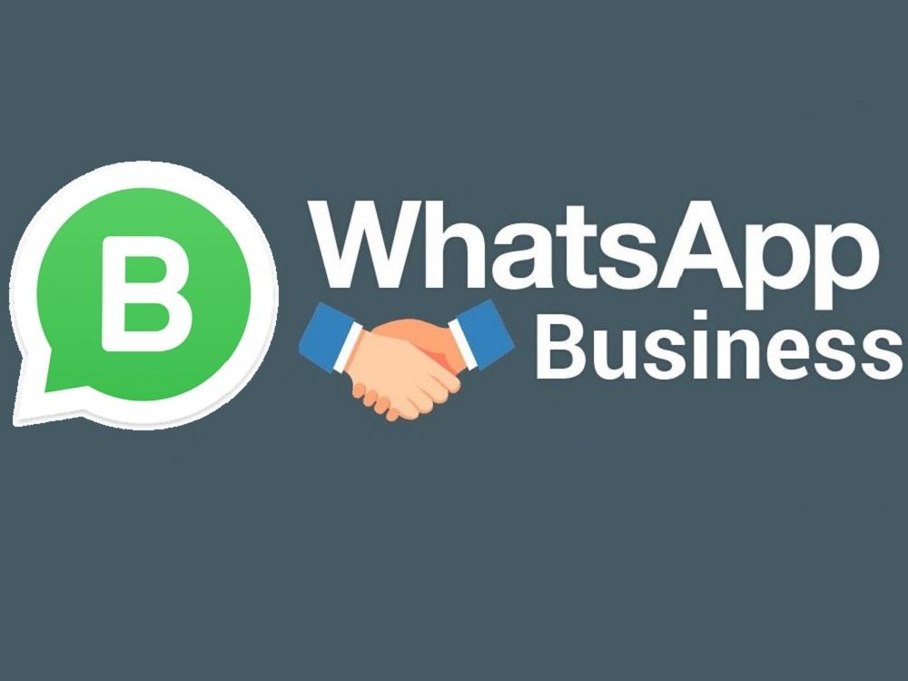 تطبيق واتساب للعمل والتجارة WhatsApp Business