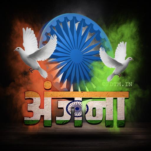 Anjana Name Indian Profile Photo Download