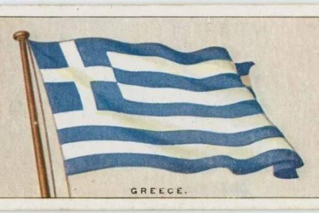 Ελληνική σημαία: Τι συμβολίζει και η βαθιά σημασία