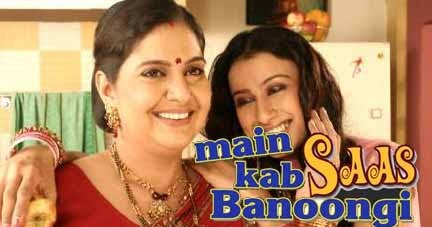 List of programs broadcast by Sony Entertainment Television