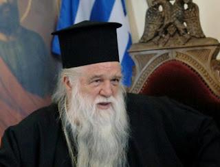 Καλαβρύτων και Αιγιαλείας Αμβρόσιος προς Οικουμενικό Πατριάρχη : Αναγνωρίζετε, λοιπόν, ως Αγίαν και Αποστολικήν Εκκλησίαν την Παπικήν και την Προτεσταντικήν;