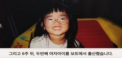 미국인의 양자로 길러진 중국인 어린이. 20년 후 놀라…
