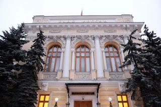 ЦБ РФ ответил на предложения СРО «МиР», касающиеся использования МФО наличных