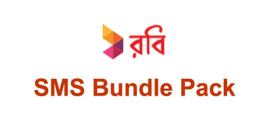 Robi Bundle SMS offer 2019