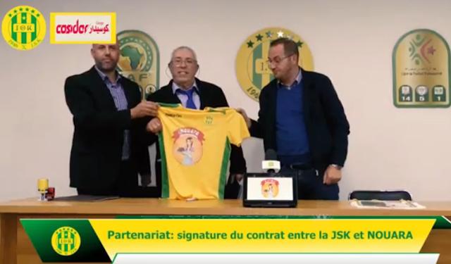Vidéo: signature d'un contrat entre la JSK et NOUARA Mellal