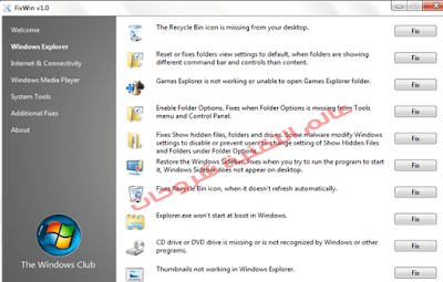 اصلاح-مشكلات-ويندوز-Windows-7- و-تسريعه