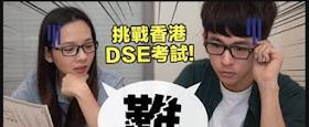 那麼,台灣學測英文卷的難度是?