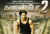 Watch Commando 2: The Black Money Trail (2017) DVDScr Tamil Movie Watch Online