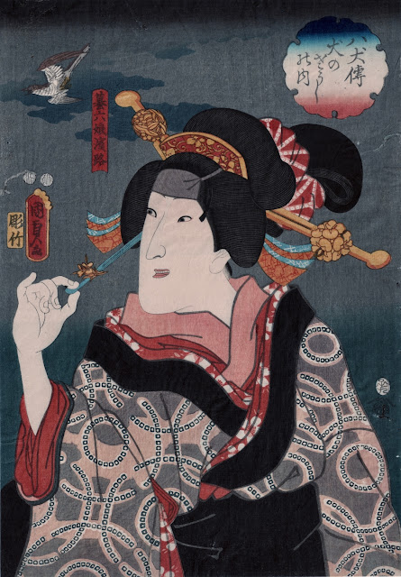 Kunisada II Hamaji, Eight Dog Heroes. (1852)