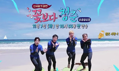 Youth Over Flowers Australia Subtitle Indonesia
