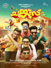 Chunkzz (2017) Malayalam DVDrip Movie Watch Online Download