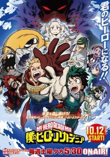 Boku no Hero Academia Season 4 - KuroGaze