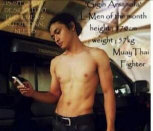 Lalu gigih Arsanofa hot body sixpack sexy shirtless