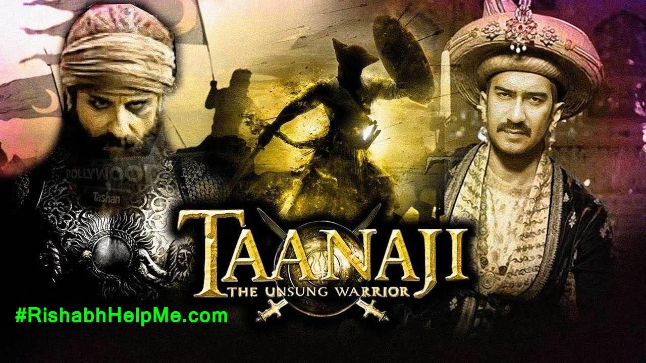 taanji tha unsung warrior